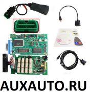 Набор Lexia 3 Citroen Peugeot PP2000 купить