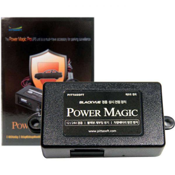 Кабель для скрытого подключения видеорегистратора Blackvue Power Magiс Pro, BVPMP